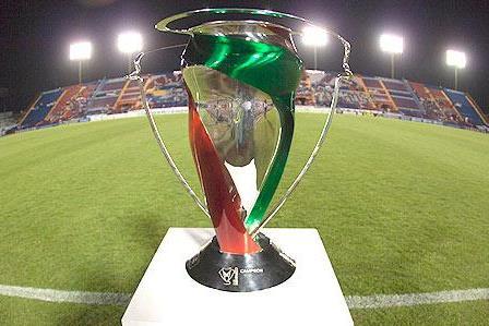 El Atlético San Luis ya tiene rivales para la Copa MX