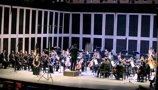 Primer concierto de la Orquesta Sinfónica de San Luis Potosí en el 2017