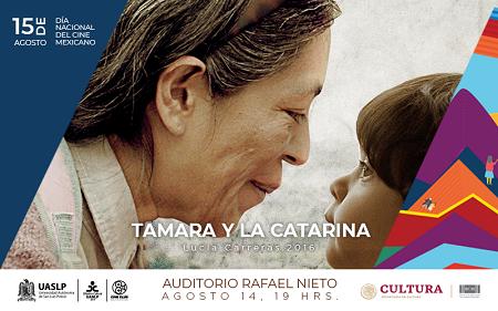 UASLP se suma a las celebraciones por el Día Nacional del Cine Mexicano